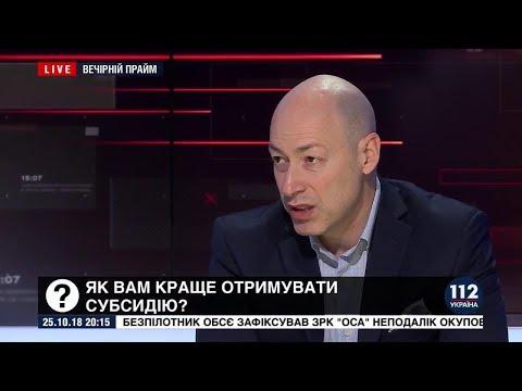 Гордон о своем интервью с Вячеславом Тихоновым