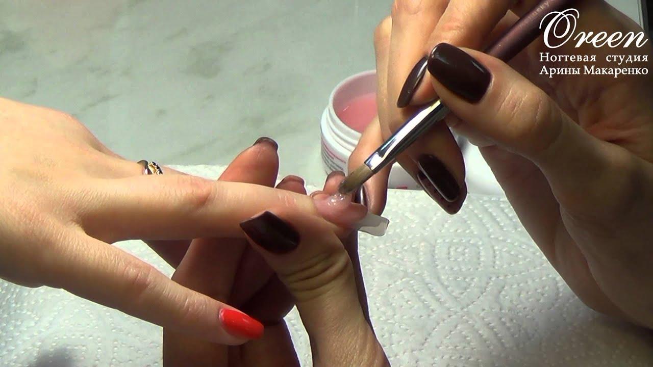 Гель для наращивания ногтей камуфляж кдс kds 14 Китай - YouTube