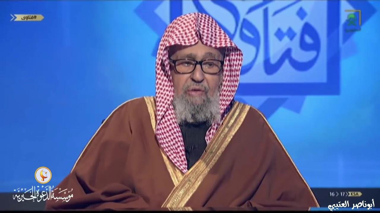 تصفيد الشياطين في رمضان هل هو حسي أم معنوي العلامة صالح الفوزان Youtube