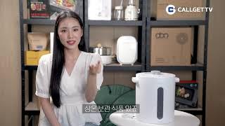 (콜겟 TV) 무선 진공 쌀통 리뷰&사용법