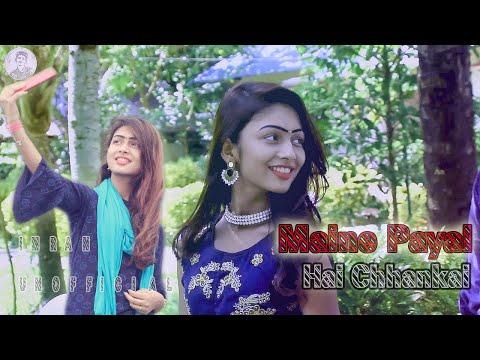 Maine Payal Hai Chhankai | College Love Story | Collage Age Crush|Ab Tu Aaja Harjaayi|Romantic Love
