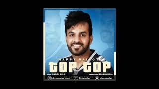 top-tophappy-raikotibrand-new-punjabi---song-2017