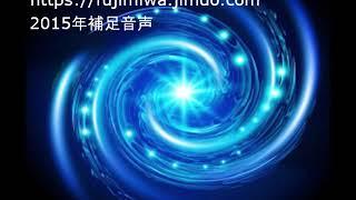 無料スピリチャル実践講座:http://fujimiwa.jimdo.com/ コメント・コンタクトはブログもしくはFBからお願いします♪ ブログhttp://ameblo.jp/awakeninglife/...