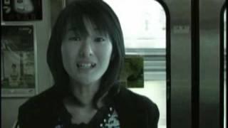 渡邊奈央 / 「請求書」
