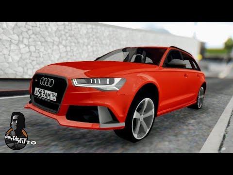 SMOTRA MTA | Оправдывает ли AUDI RS6 Avant свои деньги?