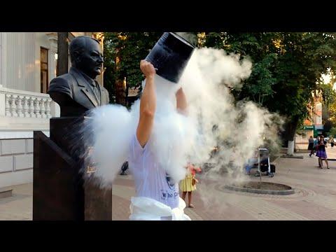 Als ICE bucket challenge (+liquid nitrogen) ArtNauka (Russia) slowmo