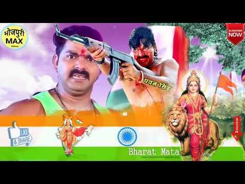 Bharat mata ki jai . Hindustan jindabad hai or jindabad rahega. By pawan singh