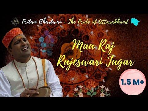 Watch: Full HD Video of Ma Raj Rajeswari Jagar -Album Silora by Pritam Bhartwan