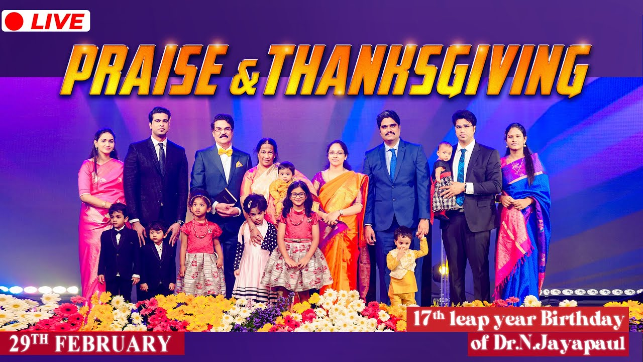 Praise & Thanks Giving Worship | Vijayawada | 17th Leap Year Birthday | Dr Jayapaul