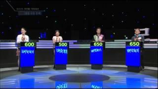 우리말 겨루기 - Woorimal Battle EP522 # 005