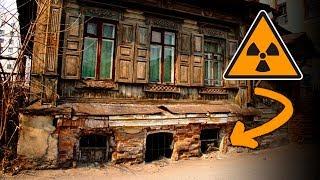 Закопанные дома и Чернобыль. Какая связь?  Часть 3