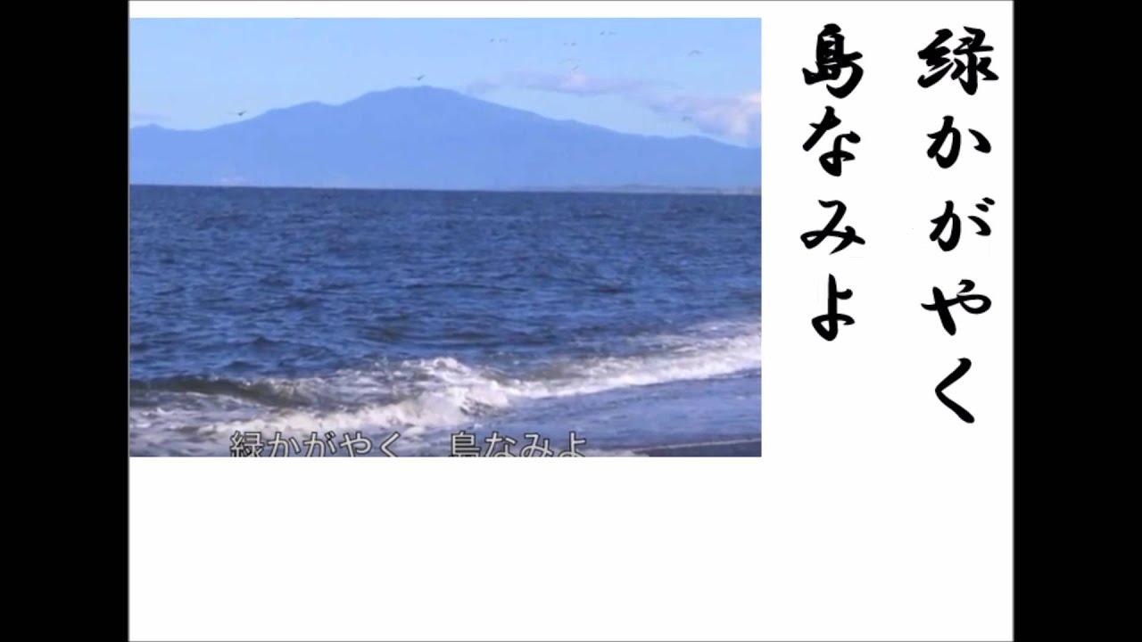 0904toto 詩吟・歌謡吟「海の防人(鳥羽一郎)たかたかし - YouTube