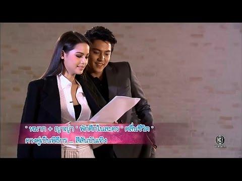 """""""หมาก+ญาญ่า"""" ควงคู่เป็นพิธีกร สีสันบันเทิง - วันที่ 19 Jan 2017"""