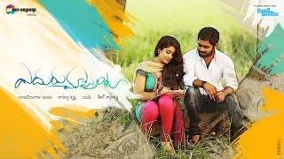 Eduruchusthuntaa - New Telugu Short Film 2015    Presented By sevencoloursmedia