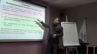 Принцип № 2. ХАССП. Критические контрольные точки