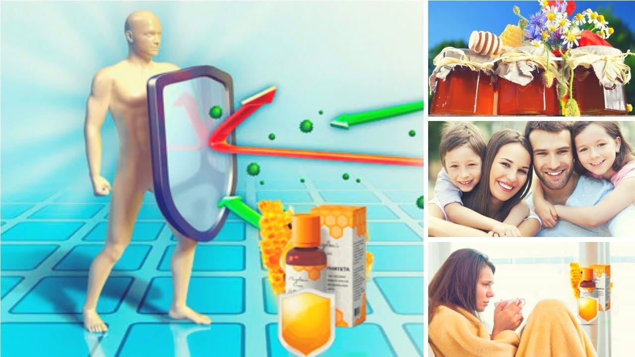 Медовый спас: капли для иммунитета