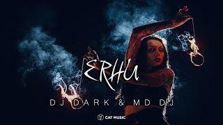 Dj Dark Si Md Dj - Erhu image