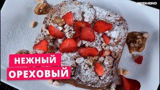 Нежный ореховый кекс в хлебопечке REDMOND RBM-M1920