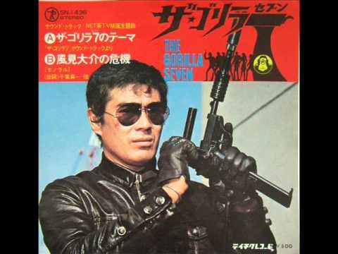 Keitaro Miho  The Gorilla Seven