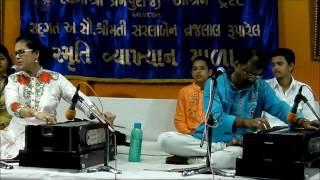 Prabhu more abguna chita na dharo - Dr. Sweta Chakraborty - BHAJAN