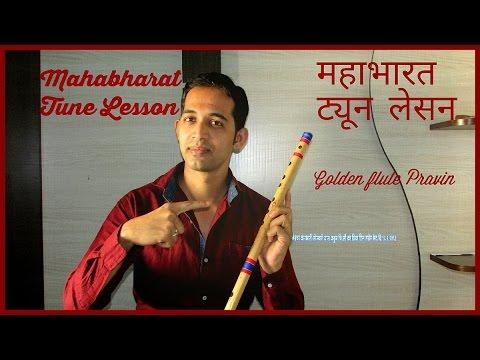 Mahabharat krishan flute lesson tutorial in hindi indian classical flute easy tune flute basri