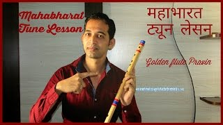 Mahabharat krishan flute lesson tutorial in hindi indian classical flute easy tune flute basri