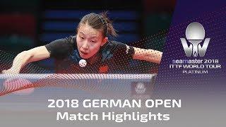 2018 German Open Highlights I Kasumi Ishikawa vs Wu Yang (1/4)