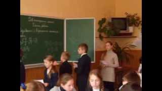 Урок математики в 5 класі гіназії (НВК) міста Котовська