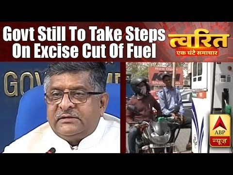 Twarit: Government still to take steps on excise cut as petrol, diesel price reach new hik
