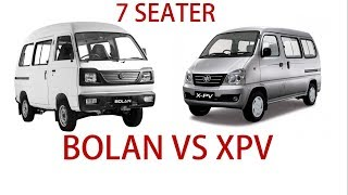 Suzuki Bolan VS Faw XPV | Features | Exterior | Interior | Price