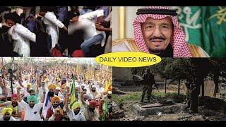 24-09-20 Daily Latest Video News #Turky #Saudiarabia #India #Pakistan #Iran #America: