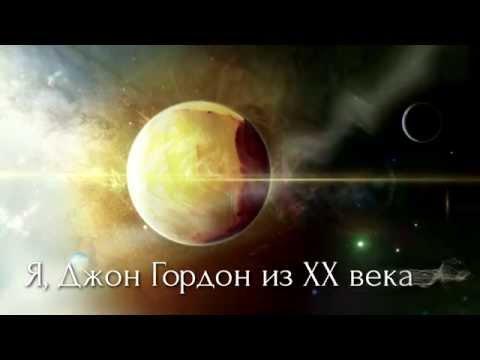 Звездные войны - VI перевод Л. В. Володарского