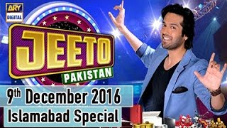 Jeeto Pakistan - Islamabad Special -  9th December 2016 - ARY Digital