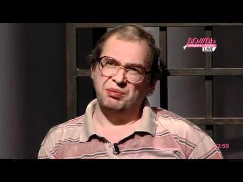 Сергей Мавроди в