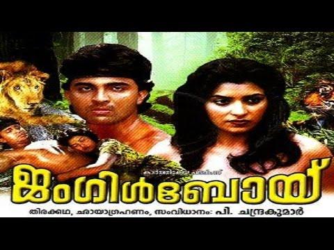 Malayalam Full Movie [HD] - Jungle Boy Malayalam Movie - Free Malayalam Movies Online