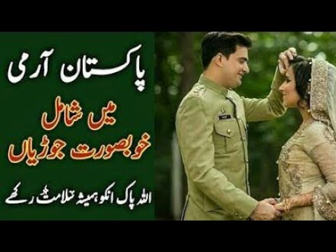 New Song on Pak Army lovely Couples WhatsApp status