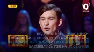 Крымский татарин выиграл в шоу «Рассмеши комика»