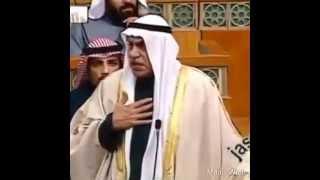 Araber und Ziege