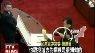議長選舉傳跑票 黃淑美還清白-民視新聞