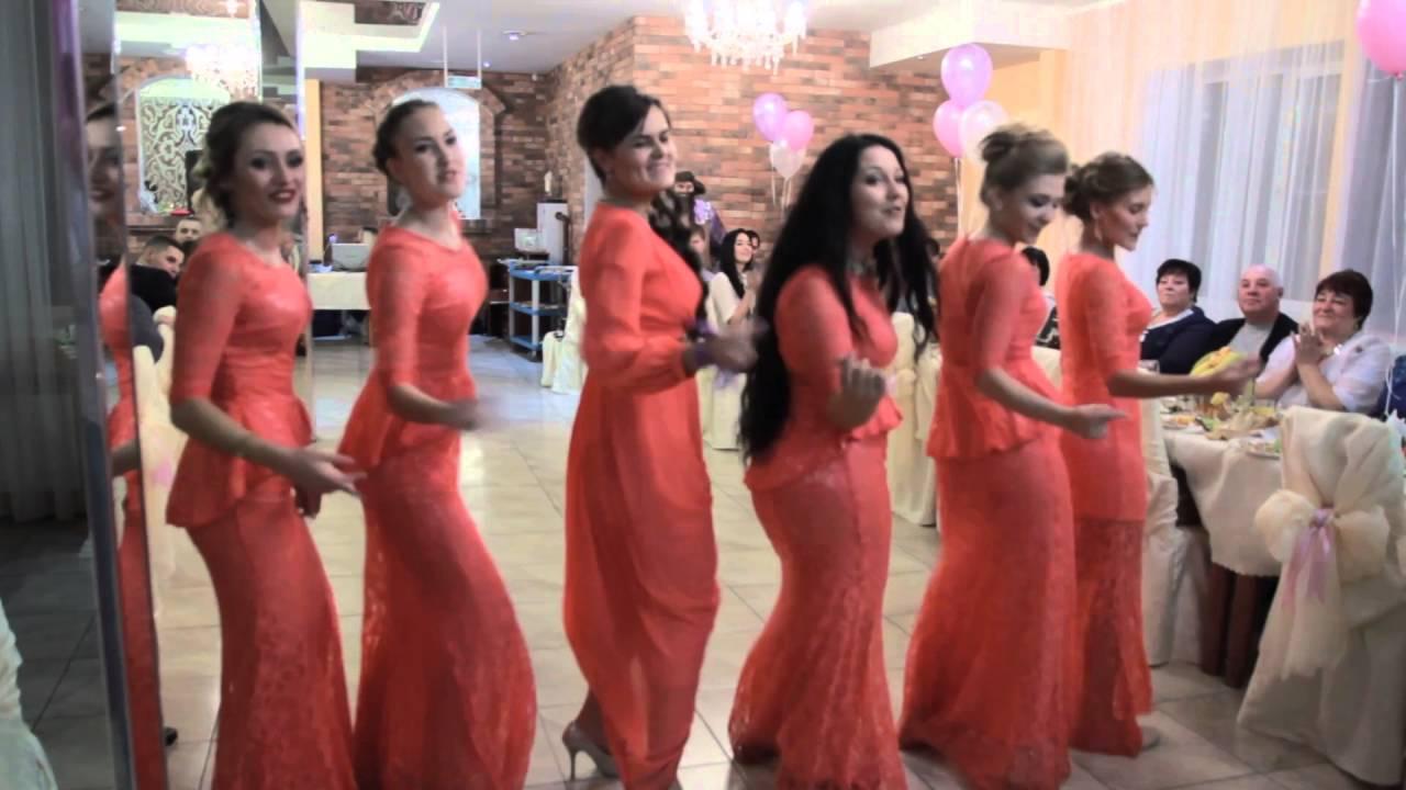 Видео танец подружек невесты на свадьбе