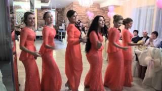 Зажигательный танец подружек невесты на свадьбе