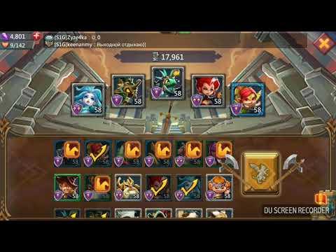 Lords Mobail какими героями бить монстров, Шаман Вуду и Титана