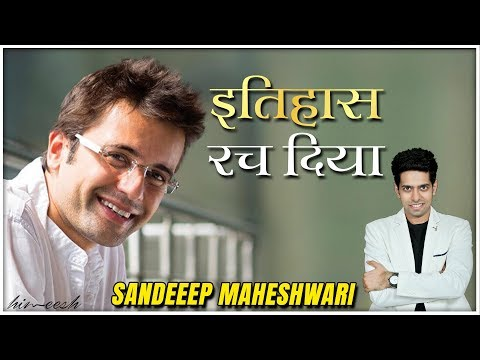 History Created by Sandeep Maheshwari - 10 Million Subscribers | by Him eesh Madaan thumbnail