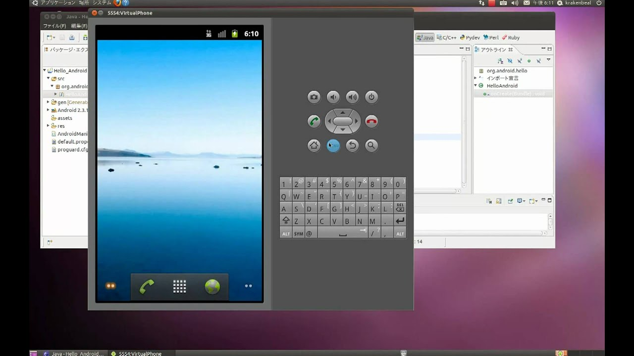 Android Series: Download files with Progress Dialog