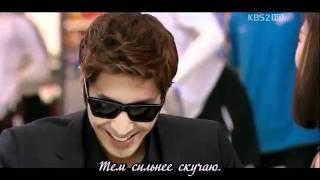 Bobby Kim - Afraid of love (Spy Myung Wol OST) (рус. саб.)