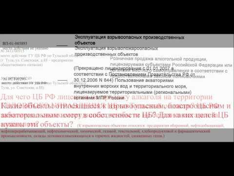 Центральный банк России — иностранный агент