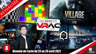 PSVR PlayStation VR : Resident Evil 8 Village VR, Boxed In, PlayStation Home, Teruyuki Toriyama