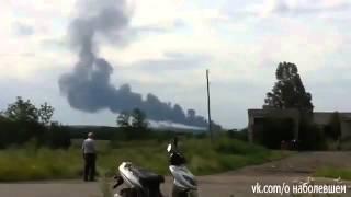Pesawat  MH370  Malaysia Jatuh di Ukraina