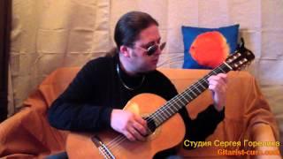 Уроки игры на гитаре (Город золотой разбор песни часть 2)