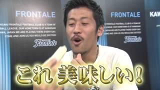 ショウタとヨシヒロのできるかな!?【チョコinバナナ作り】 10/24横浜FM...